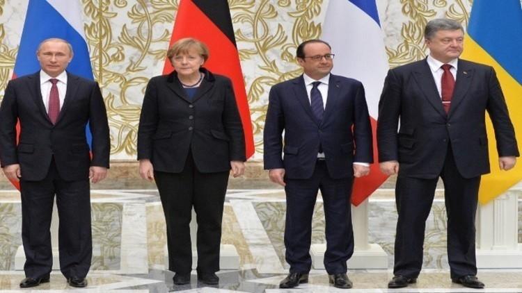 الكرملين: لا بدائل عن اتفاقيات مينسك لحل أزمة أوكرانيا