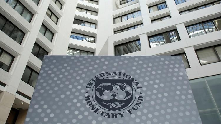 صندوق النقد الدولي يمنح تونس شريحة مساعدات جديدة
