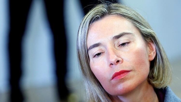 موغيريني إلى موسكو لبحث الأزمة السورية