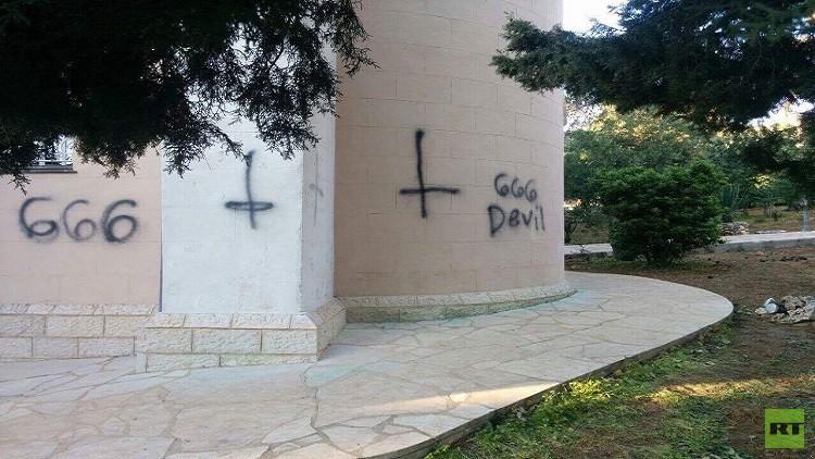 مجهولون يدنسون كنيسة أرثوذكسية روسية في إسرائيل