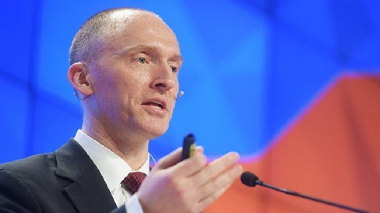 FBI استخدم  ملف تجسس لتبرير مراقبة مستشار ترامب السابق