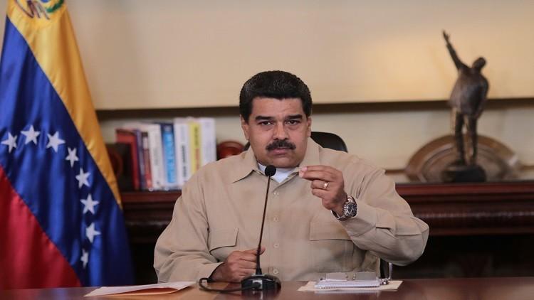 الرئيس الفنزويلي يندد بمحاولة