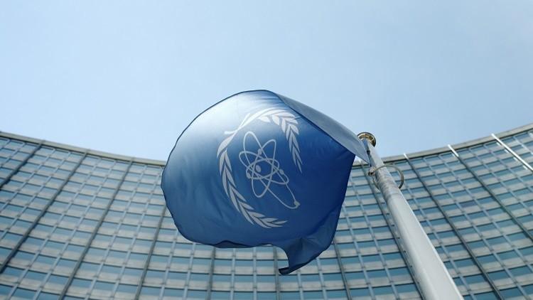 روسيا  تخصص 1.2 مليون دولار لوكالة الطاقة الذرية