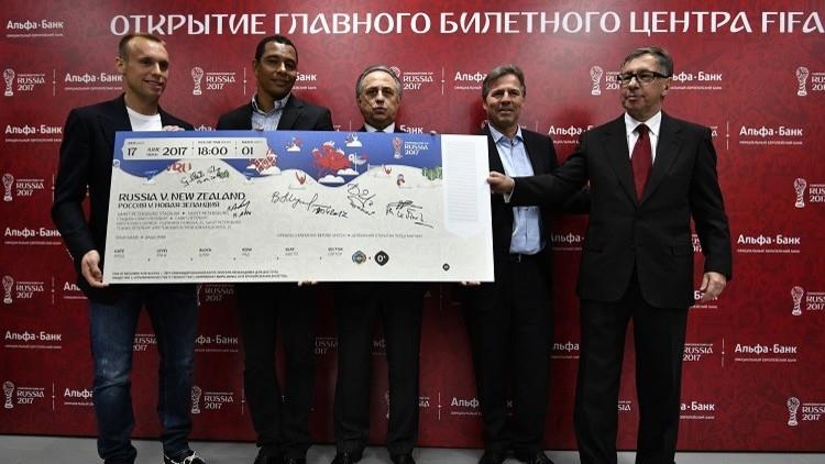 بدء المرحلة الأخيرة من بيع تذاكر كأس القارات 2017
