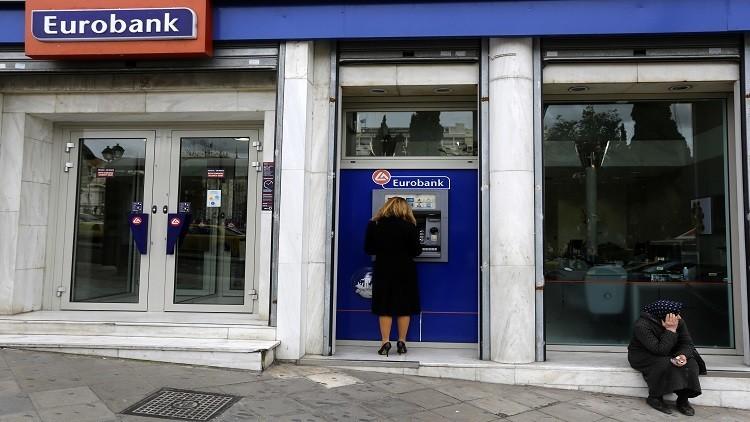 انفجار داخل مصرف في العاصمة اليونانية أثينا