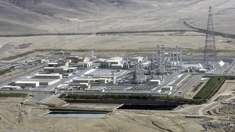 إيران والصين تعيدان تصميم مفاعل