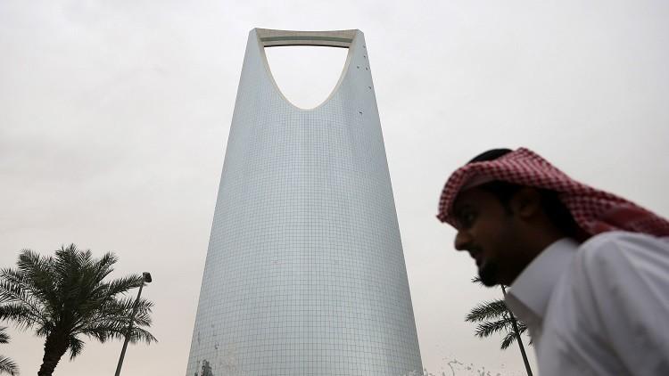 مورد جديد للاقتصاد السعودي