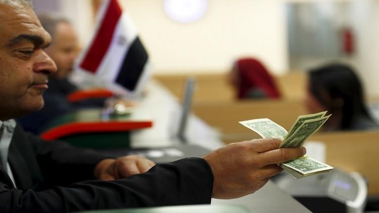 البنوك المصرية توفر 28 مليار دولار لتمويل التجارة الخارجية