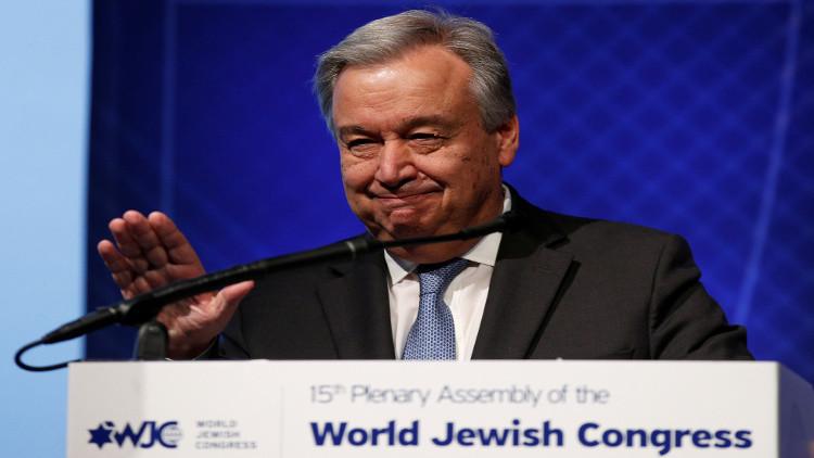 غوتيريش يحذر من تصاعد معاداة السامية في أوروبا وترامب يدينها