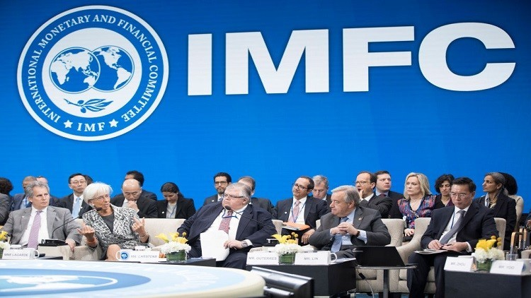 النقد الدولي يتخلى عن