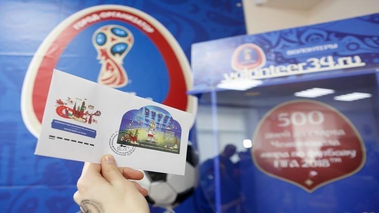 افتتاح حديقة كأس القارات في موسكو نهاية الشهر الجاري