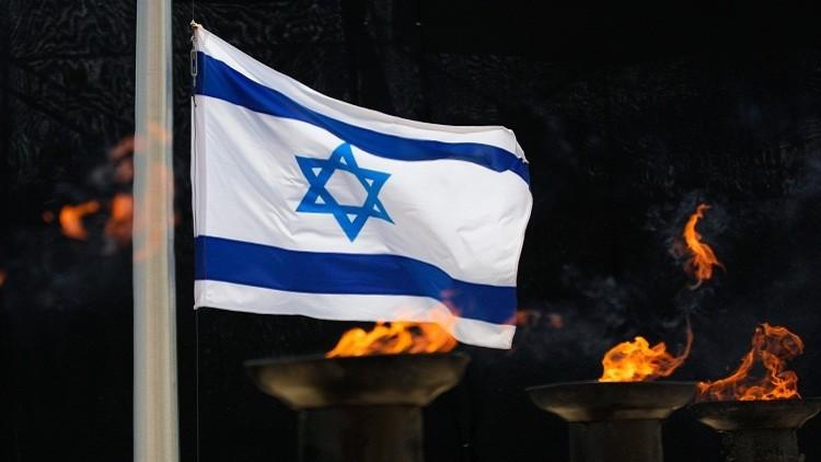 تعيين امرأة عربية قاضية في المحكمة الشرعية الإسرائيلية لأول مرة