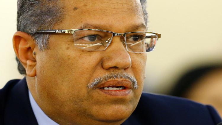 السلام في اليمن منوط بتسليم الحوثيين لسلاحهم والاعتراف بالشرعية