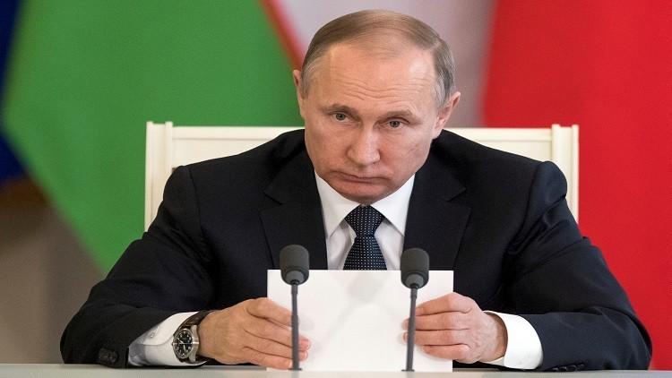 بوتين يشجع