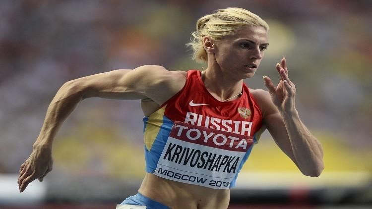 أنتونينا كريفوشابكا أثناء السباق