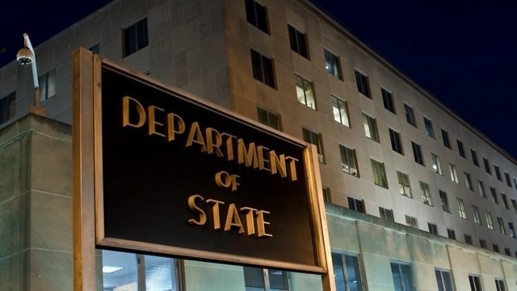 واشنطن تدرج داعشيا سعوديا في