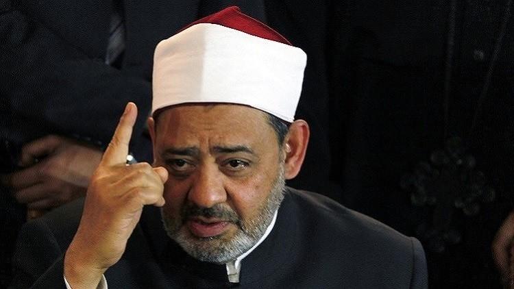 شيخ الأزهر: الإسلام الحلقة الأخيرة المكملة لبقية الأديان
