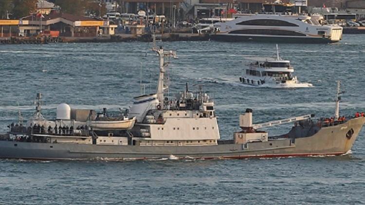 طاقم سفينة الاستطلاع الروسية الغارقة عند سواحل تركيا يصل روسيا