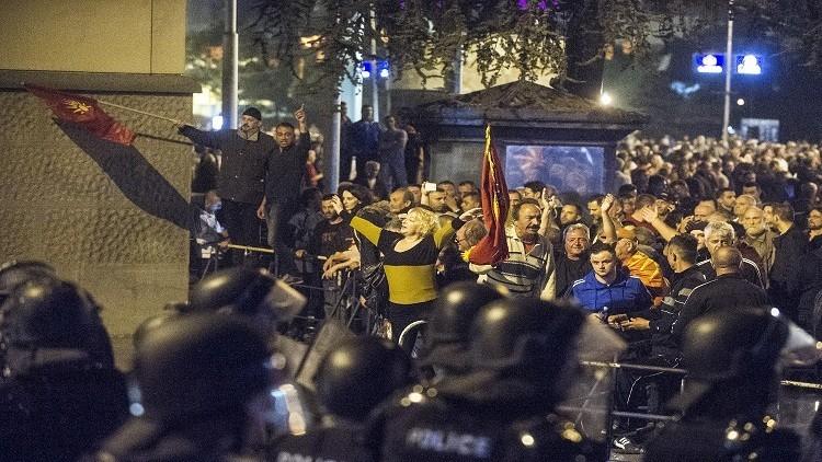 مقدونيا لم تهدأ بعد اقتحام البرلمان