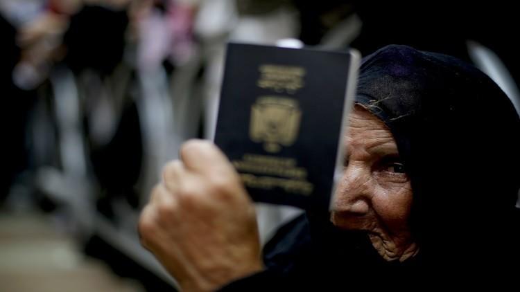 مصر تطلق مشروع قانون