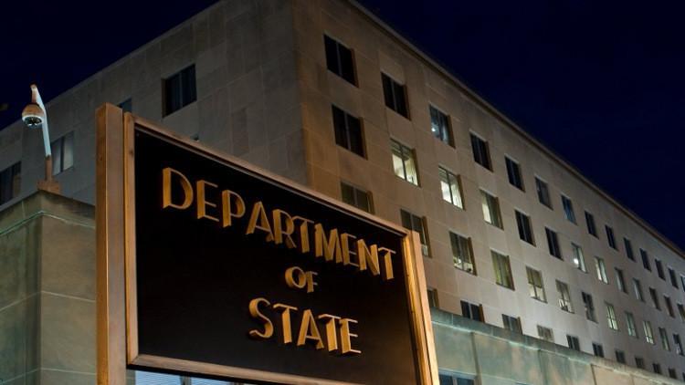 واشنطن تتلقى دعوة للمشاركة في مفاوضات أستانا