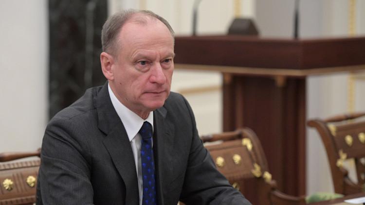 باتروشيف: صوت روسيا في مجلس الأمن مسموع