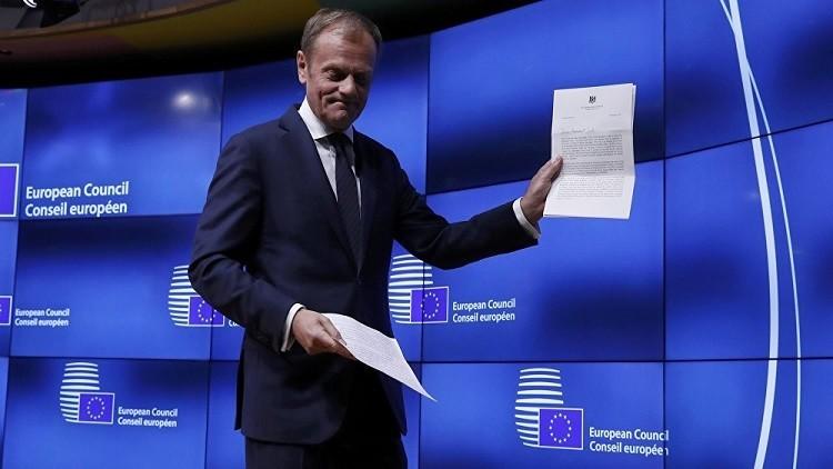 الاتحاد الأوروبي يحدد 3 شروط أساسية في المفاوضات مع بريطانيا حول