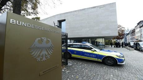 المحكمة الألمانية / أرشيف