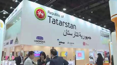 تترستان في ملتقى الاستثمار الدولي بدبي