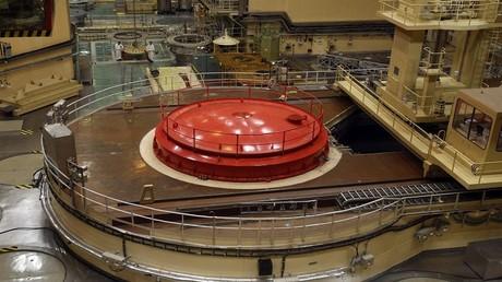 محطة نووية في هنغاريا
