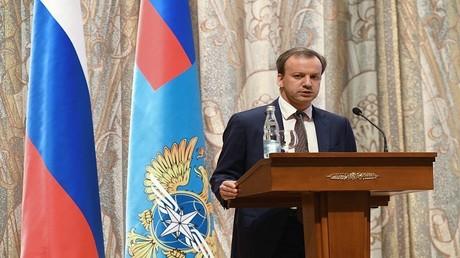 نائب رئيس الوزراء الروسي، أركادي دفوركوفيتش