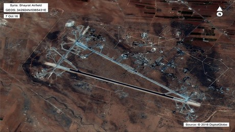 صورة فضائية لمطار الشعيرات في ريف حمص، سوريا