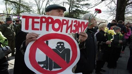 مسيرات تدعو لمكافحة الإرهاب  في سيمفيروبول، جزيرة القرم، روسيا