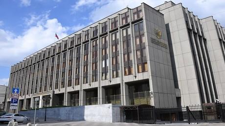 مبنى مجلس الاتحاد الروسي