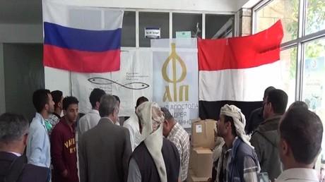 مساعدات طبية روسية إلى صنعاء