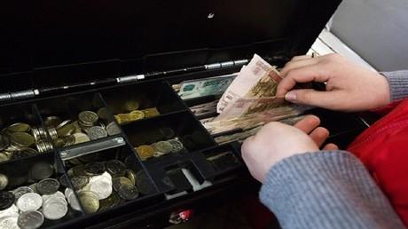 الدولار يتراجع أمام الروبل بعد تصريحات أمريكية
