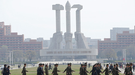 العاصمة الكورية الشمالية بيونغ يانغ