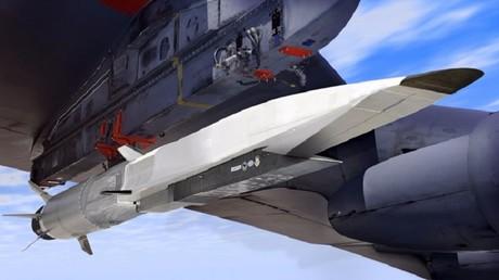 """صاروخ """"تسيركون"""" الروسي"""