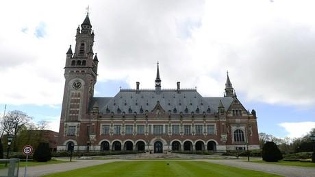 مقر محكمة الأمم المتحدة في لاهاي