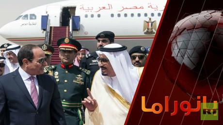 مصر والسعودية والتبدلات في المشهد الإقليمي