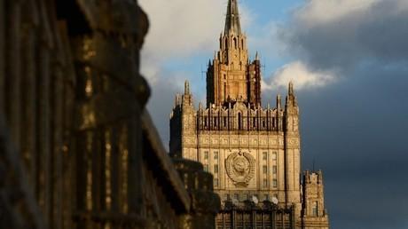 مقر وزارة الخارجية الروسية (موسكو)