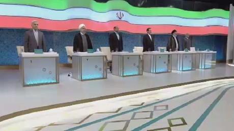 مشهد الانتخابات الرئاسية في إيران