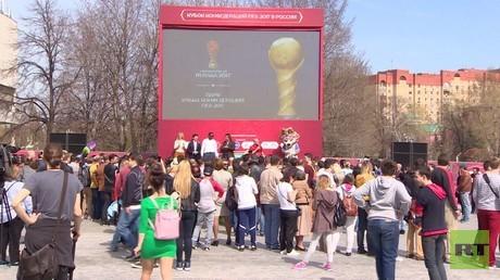 افتتاح حديقة كأس القارات في موسكو