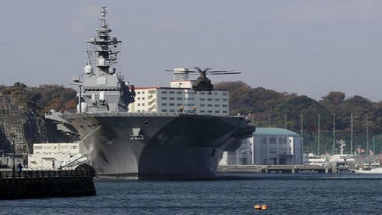 اليابان تحرك لأول مرة أكبر سفنها الحربية لحماية الأسطول الأمريكي