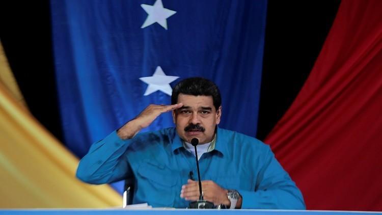 مادورو يعلن زيادة الرواتب للمرة الثالثة في العام الجاري