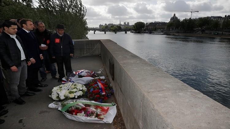 ماكرون يحيي ذكرى مقتل مغربي على يد أعضاء في حزب لوبان
