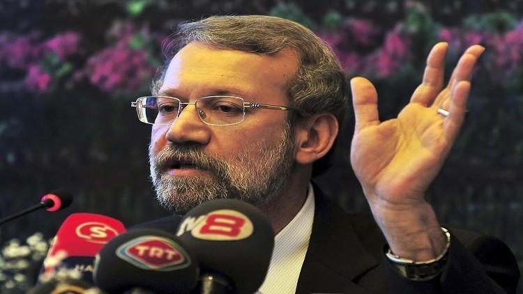 لاريجاني: إيران تسعى لتعايش سلمي دون عزلة