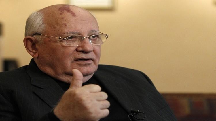 موسكو ترفض مجددا طلب لاتفيا استجواب غورباتشوف