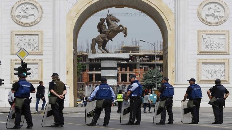 العثور على قنبلة في مبنى البرلمان المقدوني