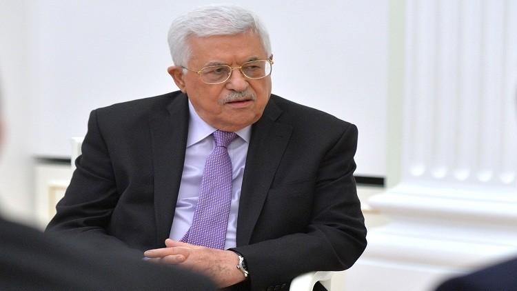 عباس من واشنطن: لا حل إلا بدولة وعاصمتها القدس